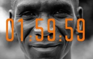 INEOS 1:59 challenge: Θα καταφέρει ο Eliud Kipchoge να σπάσει το φράγμα  των 2 ωρών στο μαραθώνιο;