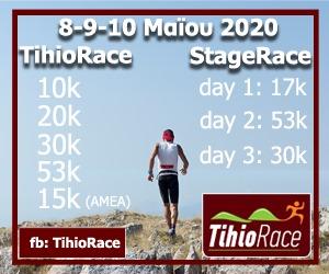 Tihio Race