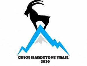 «Chios HardStone Trail» και «Chios Fun Trail» - Προκήρυξη Διοργάνωσης!