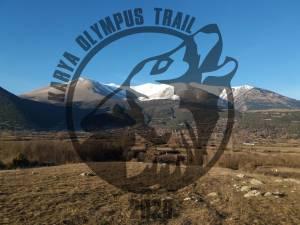 Αναβολή του Karya Olympus Trail!