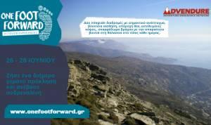 Accept the Challenge: Ορειβατικό & Αναρριχητικό διήμερο στην Άνδρο!