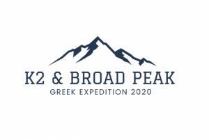 Ανάβαση στα Κ2 (8611μ) & Broad Peak (8051μ) θα επιχειρήσει ο Φ. Θεοχάρης το 2020!