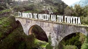7ος Δρόμος Knossos Run - Στα Μονοπάτια της Κνωσού & του Γιούχτα 22/03/2020